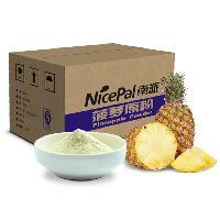 厂家直销菠萝粉哪里有的卖