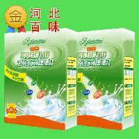 廠家直銷食品級乳糖酶