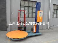 CR-2000經濟型纏繞機 上海纏繞機