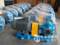 KCG型高温齿轮油泵