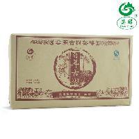 普洱茶砖茶 百年古树方砖 1000g 熟茶砖